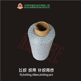 飞织|织带|针织用纱|超旺纱线