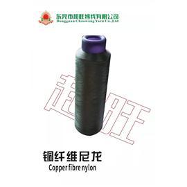 铜纤维尼龙|超旺纱线
