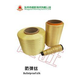 防弹丝|超旺纱线