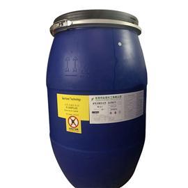 水性无氟防水剂R-300