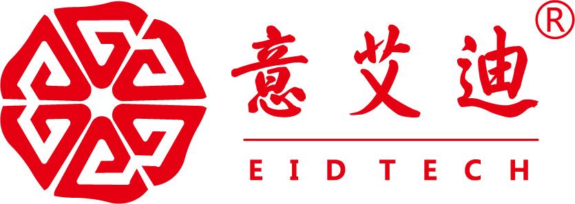 东莞市意艾迪数控科技有限公司