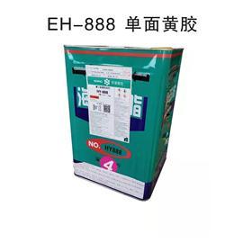 刷胶机|EH-888单面黄胶|益鋐科技