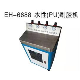刷胶机|EH-6688S水性PU刷胶机|益鋐科技