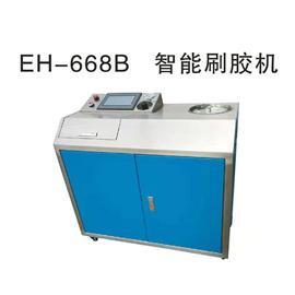 刷胶机|EH-668B智能刷胶机|益鋐科技