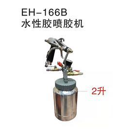 喷胶机|HE-166B水性胶喷胶机|益鋐科技