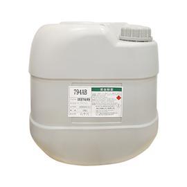 双组份TPR处理剂|794AB|南亿树脂