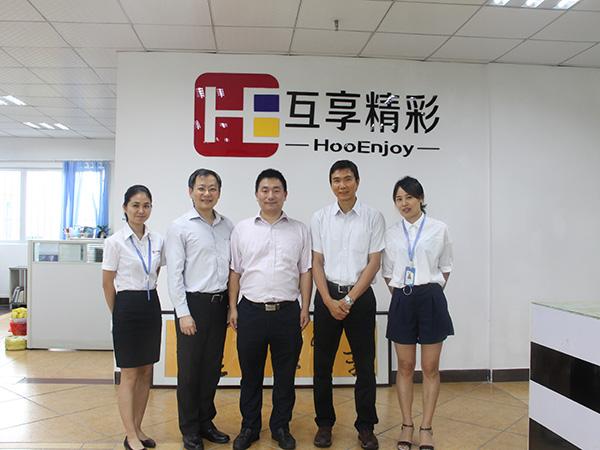 香港知名印刷厂