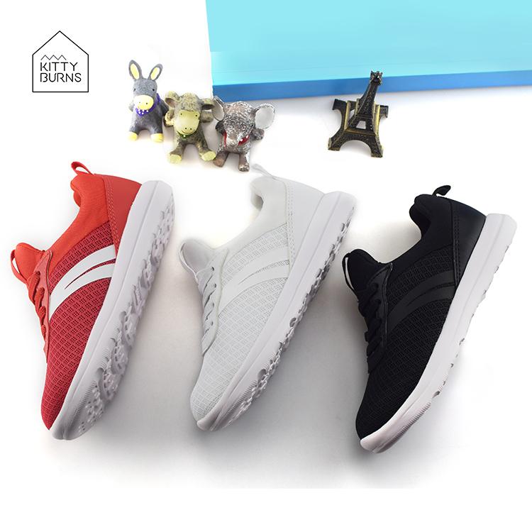【伊仕特】简约设计潮品运动女童鞋,高弹EVA鞋底,舒适透气性好...