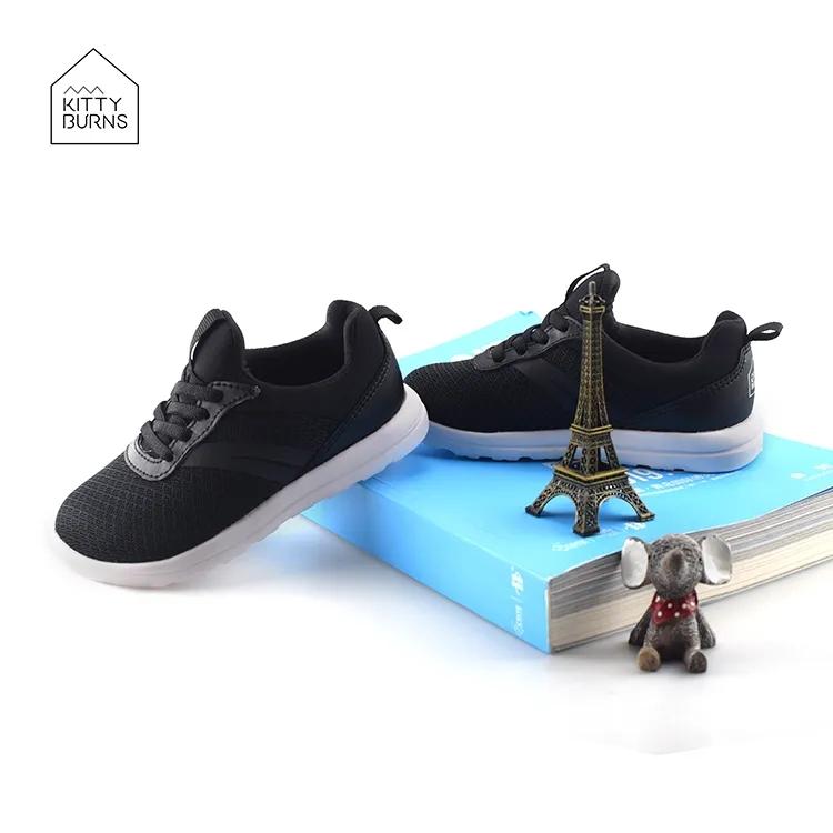 宝宝们的福利来啦!穿上这双鞋让你的童年肆意奔跑!
