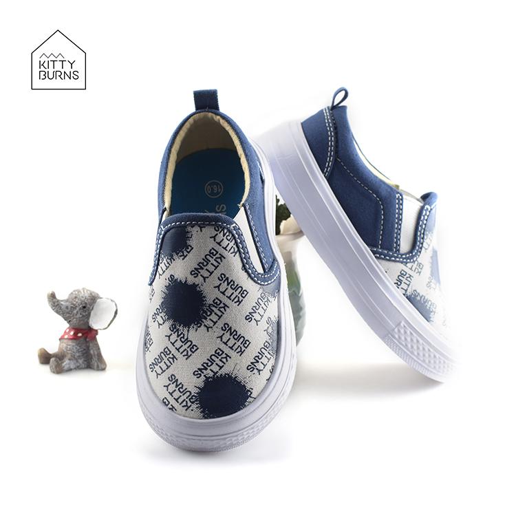 玩味童真 运动童鞋享尽运动乐趣!