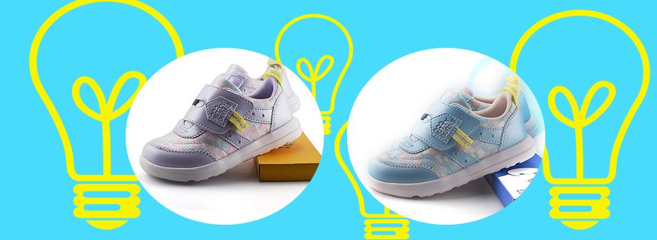 【KB-1901】新款童鞋轻量高弹EVA大底设计,放心让孩子尽情奔跑!