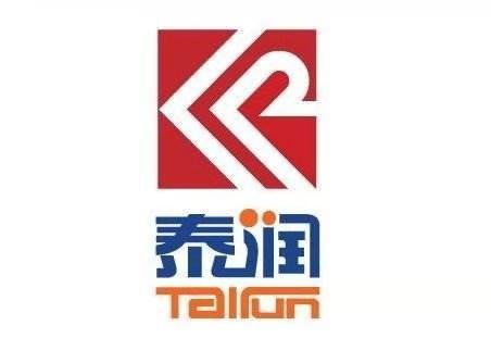 山东省潍坊市泰润鞋业有限公司