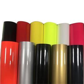 荧光刻字膜|亿佳新材料