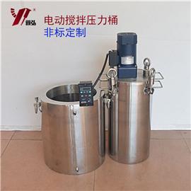 自動攪拌壓力桶加熱