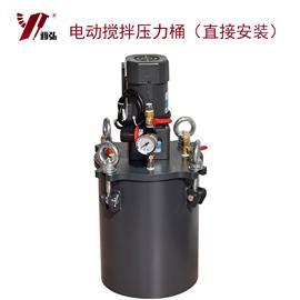 加强型碳钢搅拌压力桶