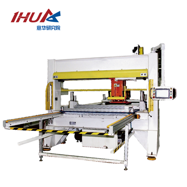 Analysis of four characteristics of cutting machine in future development
