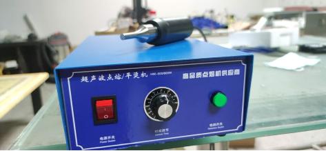 Ultrasonic machine & automatic ultrasonic ear belt spot welding machine, bridge machine supply!