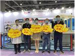 【展会回顾】众志成城,鞋机加油 ——2021广州国际鞋机鞋材皮革工业展圆满闭幕!