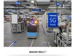 【未來工廠】連諾記亞也離不開自動化生產,您還等什么