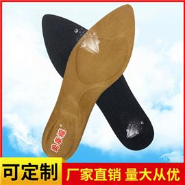 勇幸福 女士高跟鞋 仿皮絨+泡棉 尖頭鞋墊 可裁剪圖片