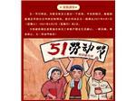 五一劳动节 | 卡特威机械祝大家劳动节快乐,向劳动者致敬!