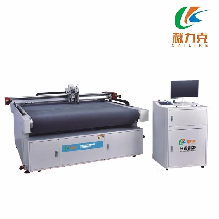 【裁力克震动刀自动送料切割机】专业适用于真皮,革、布料、PU、纤维料等各种柔性材料的切割
