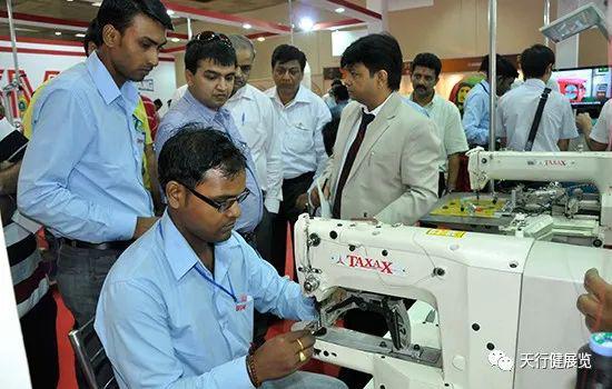 New Delhi footwear leather fair, India, August 2020