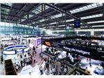2021第九届中国电子信息博览会 | 诚邀您参展