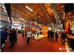 2020年3月埃及皮革皮具及鞋类技术展览会