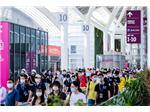 第29届中国(深圳)国际礼品·工艺品·钟表及家庭用品展览会