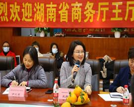 湖南省商务厅副厅级长王庭恺一行人莅临考察东莞市鞋业商会