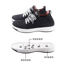 BZK002 | BEIZUKA第二代活力弹簧按摩鞋男款(黑色)