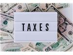 带您了解出口退税