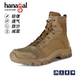正品悍戈35020四季中帮真皮男军靴军迷靴工装靴作战靴