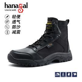 正品悍戈35020四季中帮真皮头层牛皮男军靴军迷靴工装靴作战靴包邮