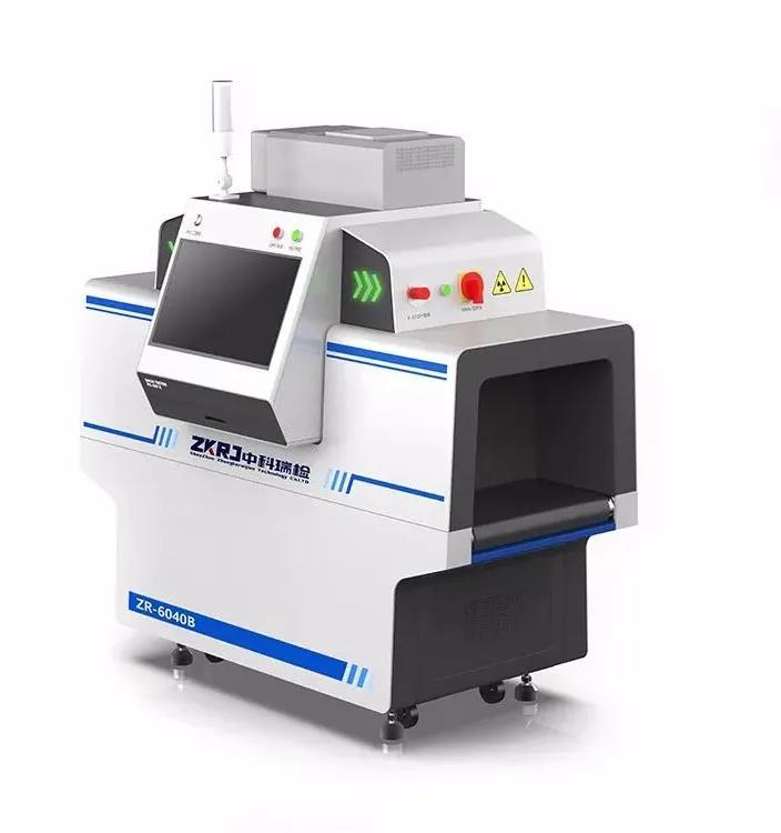 实现整箱毫米级精度异物自动识别 | ZR-6040B