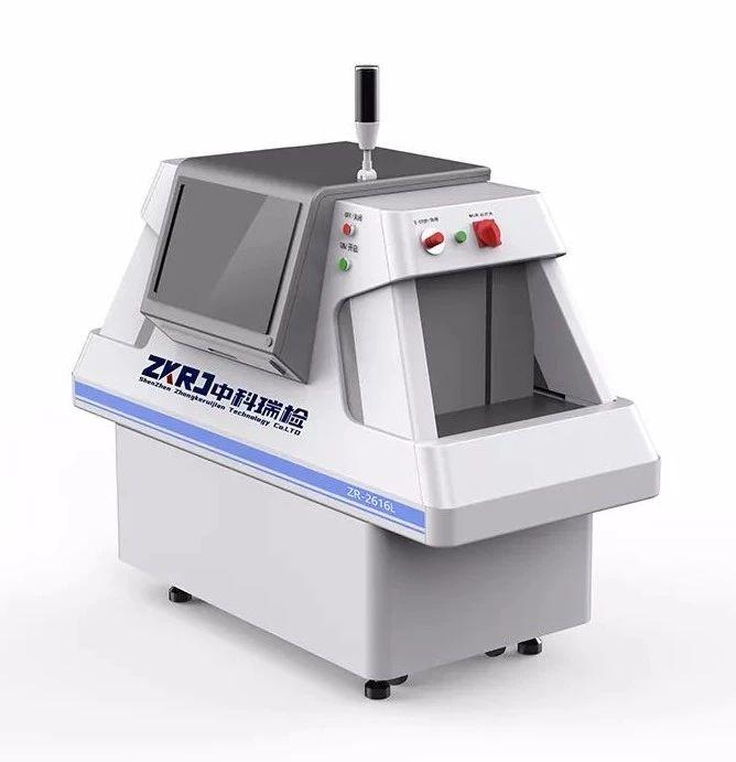 检测速度≤20m/min,有效地提高检测效率 | ZR-2616L 可视化智能验针设备