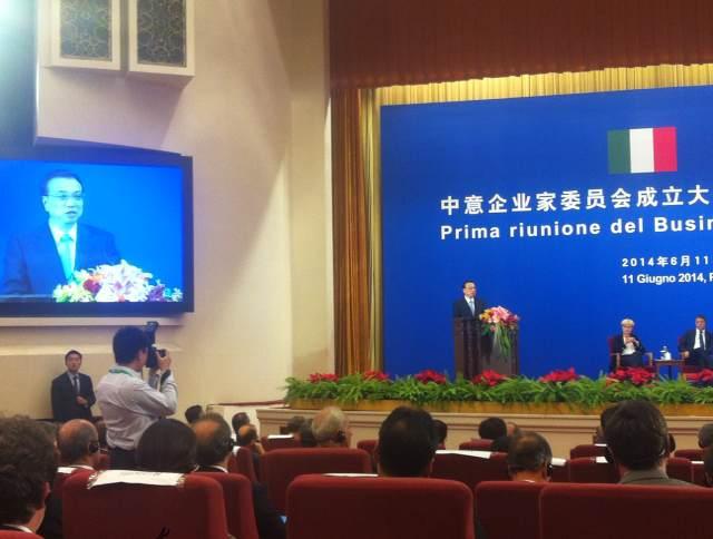 中意企业家委员会成立发挥聆听李总理教诲