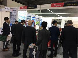 2016日本展