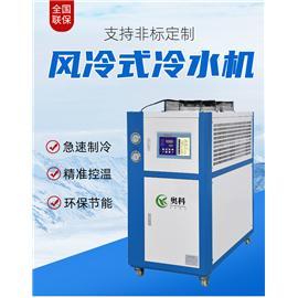 电炉循环水冷却机 透热锻造设备循环水冷冻机 中频电炉冷水机
