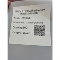 无痕港宝定型热熔胶膜图片