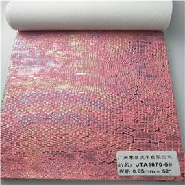 金属贴膜|JTA1670-5#~8#
