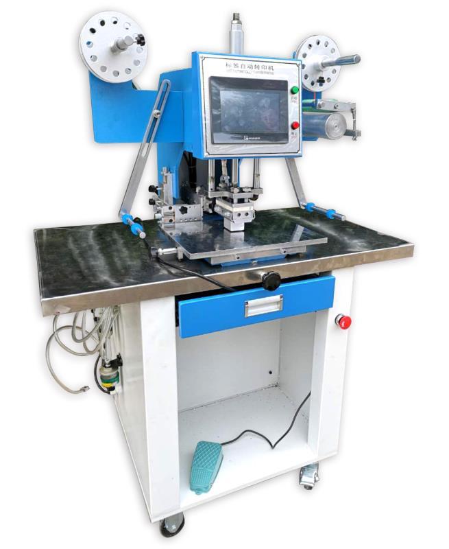 YL-8848C 自动商标转印机 烫金机 热转印机