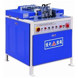 YL-8801D 双边自动高带纸纸板削薄机  热转印机 中底成型机
