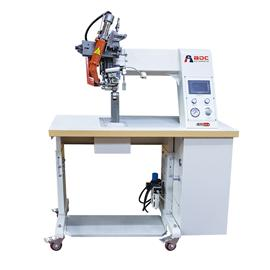Aadc-25-A automatic cutting and sewing machine|Flying Technology