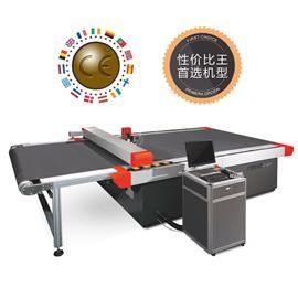 X- 3216(B)柔性材料智能裁剪机器人 切割机 数控切割机 智能裁切机