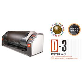D3  数控验皮机