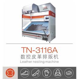 TN-3116-A 数控皮革排版机 数控皮革机器人