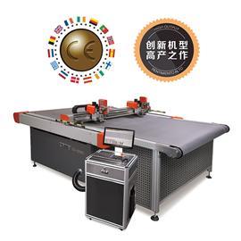 X2-1218C 柔性材料智能裁剪机器人 切割机 皮革下料机 智能裁切机