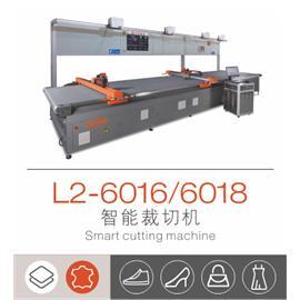 L2-6016/6018 皮革工业智能裁剪机器人 切割机 数控皮革切割机